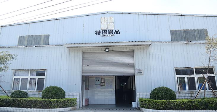 特珍食品工厂展示